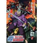 機動武闘伝Gガンダム 1 DVD 01-24話 600分収録 北米版