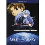 星界の紋章 DVD 全13話 325分収録 北米版