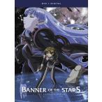 星界の戦旗 DVD 第1期13話+第2期10話+第3期 2話 575分収録 北米版