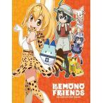 けものフレンズ 第1期 DVD 全13話 300分収録 北米版