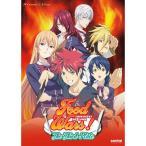 食戟のソーマ 餐ノ皿 第3期 DVD 全24話 600分収録 北米版