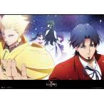 Fate/Zero 遠坂 時臣 & アーチャー 布製ポスター グッズ 75x106cm (29.5x42in) 北米版