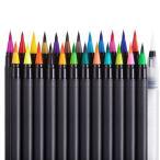 送料無料 筆ペン カラー筆ペン 24色セット 水彩ペン 筆ペンカラー 水彩毛筆 水性筆ペン カラーペン 絵描き 塗り絵用 ABG-24