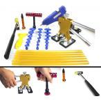 自動車凹み修理工具 デントリペアキット 簡易板金ツール 30点DIY工具セット
