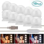 送料無料 女優ライト LEDミラーライト ドレッサーライト ハリウッドライト 10個LED電球 無階段調光 防水仕様 USB給電 取り付け ASK-052