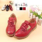 ショッピングフォーマルシューズ 送料無料 ウイングチップシューズ フォーマルシューズ 女の子 レザーシューズ リボンシューズ キッズ 子供 シューズ 子供靴 靴 誕生日 祝い プレゼ