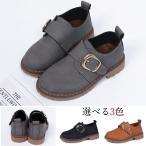 送料無料 フォーマル 靴 男の子 女の子 フォーマルシューズ キッズ 子供靴 シューズ スリッポン 子ども靴 子供用 こども キッズ靴