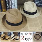 送料無料 麦わら帽子 キッズ 子供 女の子 男の子 ストローハット 中折れハット 帽子 ハット UV対策 日焼け防止 新作 オシャレ カンカン帽