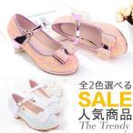ショッピングフォーマルシューズ 送料無料 子供靴 フォーマルシューズ 女の子 ダンスシューズ ヒール ラメ フォーマル シューズ パンプス フォーマル靴 子供 シューズ 靴 フォーマ