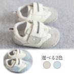 送料無料 女の子 男の子 赤ちゃん ファーストシューズ スニーカー ベビー キッズ ベビーシューズ ベビー靴 子供靴 シューズ 靴 子供 出産祝い プ