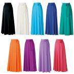 A-2-WH・E-2-AQ ロングスカート 黒 マキシ丈 巻きスカート コーラス 衣装 演奏会 カラオケ衣装 大きいサイズ フォーマルラップスカート SK379-1_SK379-2-2506