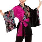 よさこい 大正琴衣装 はっぴ 半天スパンコール 和柄 帯付 和装 お祭り はんてん 半天 TSS1845-3206 歌謡舞踊