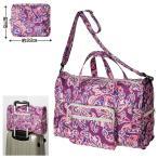 旅行 キャリーオン バッグ トラベル ボストン 折り畳み 軽量 鞄 カバン パープル ブラウン GD235-3023