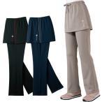 ミセスファッション ジャージパンツ スカート付 美脚 TLP633-2792 ウォーキング ゴルフ