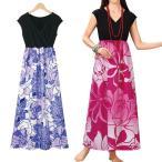 レディース ワンピース リゾートドレス フレンチスリーブ OP322-8684 フラダンス ハワイアンドレス ロングスカート