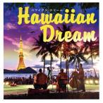 ハワイアンドリーム Z0386 ▼ 趣味 フラダンス 娯楽 フラ 曲 音楽 メレフラパーティ