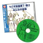 CD �饸������ ��1 ��2 �������� �� ���� ���ȥ�å� ���¥�� ��ư Z0426
