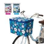 自転車 前かごカバー はっ水加工 2段式 自転車カゴカバー Z0906 レインカバー 自転車アクセサリー ひったくり防止