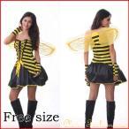 ショッピングハロウィン ハロウィン 蜜蜂 コスプレ ハチ コスチューム みつばち コスチューム 衣装 bee ミツバチ 蜂 ビー 蜂蜜 妖精 虫 羽 黄色 黒 イエロー ブラック