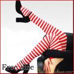 ハロウィン 靴下 タイツ ストッキング ボーダー クリスマス 赤 白 黒 白 紫 黒 カラフル ボーダー しましま ソックス ニーハイ ハロウィン コスプレ 衣装 仮装