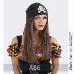 ショッピングハロウィン ハロウィン 海賊 jack船長 鬘 カツラ 頭巾付き ずきん ハロウィンウイッグコスプレ コスプレ 仮装コスチューム かつら ウイッグ セット wig COSPLAY クリスマス