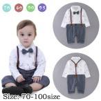 メール便 子供スーツ 子供服 ベビー スーツ フォーマル 男の子 子供 キッズ フォーマル 男の子 スーツ ベビー 赤ちゃん 子供スーツ フォーマル