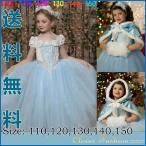 再再再入荷!レターバック 即納 アナと雪の女王 エルサのサプライズ アナ ハロウィン 衣装 コスプレ キッズ ドレス 子供 ワンピース シンデレラ 仮装