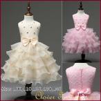 子供 ドレス 子供ドレス 子どもドレス キッズドレス 発表会 結婚式 ドレス 子供 ドレス キッズ フォーマル キッズ 100 110 120 130 140 150 送料無料