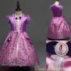 アナと雪の女王 エルサのサプライズ アナ ソフィアのプリンセス ソフィア ハロウィン 衣装 コスプレ キッズ ディズニー ドレス 子供 ワンピース 仮装 ディズニー
