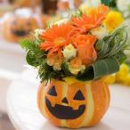 花 ギフト ハロウィンのフラワーアレンジ 送料無料 誕生日プレゼント 結婚記念日 お祝い プレゼント 贈り物 パーティーの飾り付け