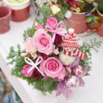 ショッピングプレゼント フラワーアレンジ クリスマスツリーアレンジ 雪だるまぬいぐるみピック付き 花ギフト 結婚祝い 誕生日プレゼント 結婚記念日 贈り物 送料無料