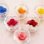 花 ギフト プリザーブドフラワー ガラスエッグローズ バラプリザ 誕生日 プレゼント 贈り物 退職 プチギフト