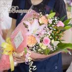 Yahoo!愛媛のお花屋さんあぼんりーの花得トク2WEEKS0528 花束 花 ギフト プレゼント 季節の花束 Sサイズ 誕生日プレゼント 結婚記念日 退職祝い 還暦祝い 贈り物 記念日 お祝い