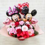 ディズニー ミッキー&ミニー 生花 アレンジメント 大きなバルーンピック 結婚記念日 お祝い ギフト