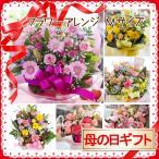 2019 母の日 花 人気 ギフト プレゼント フラワーアレンジ 季節のお花おまかせフラワーアレンジメント Mサイズ
