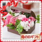 2019 母の日 花 人気 ギフト プレゼント ソープフラワー 宝箱ミニ 花ギフト 石鹸ローズ