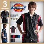 Dickies メンズ ディッキーズ ボーリングシャツ  ボウリングシャツ シャツ 大きいサイズ トップス  秋冬コーデ用クーポン配布中