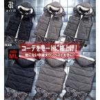 ダウンベスト メンズ ベスト ハイネック 裏ボア ウール ツイード 黒 ブラック グレー ブラウン 大きいサイズ 2016 冬コーデ
