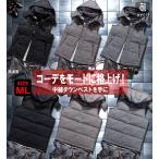ダウンベスト メンズ ベスト ハイネック  PUレザー ウエスタン ツイード 黒 ブラック グレー ブラウン 大きいサイズ 2016 冬コーデ
