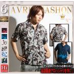 ショッピングアロハシャツ アロハシャツ メンズ 半袖シャツ シャツ カットソー 大きいサイズ 海 トップス