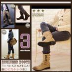 エンジニアブーツ メンズ ウエスタンブーツ 3カラー ブーツ 厚底 レザー  秋冬コーデ用クーポン配布中