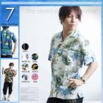 ショッピングアロハシャツ アロハシャツ メンズ 半袖シャツ シャツ カットソー B 2 トップス