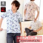 ショッピングアロハシャツ アロハシャツ 4カラー メンズ 和風 花柄 B 2 アロハシャツ トップス