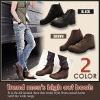 ブーツ メンズ レザー 靴  秋冬コーデ用クーポン配布中