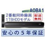 即納 ソニー 4K/Ultra HD ブルーレイ再�