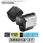 ソニー 4Kアクションカム FDR-X3000R ライブビューリモコンキット