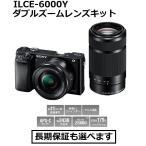 ソニー デジタル一眼カメラ ILCE-6000Y (B)ブラック色 α6000 ダブルズームレンズキット