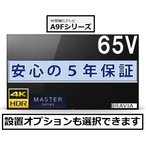 SONY BRAVIA 4K対応有機ELテレビ A9F KJ-65A9F 65.0インチ