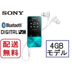 ショッピングウォークマン ソニー ウォークマン 本体 NW-S313 (L) ブルー色 Sシリーズ 4GBモデル