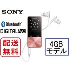 ソニー ウォークマン 本体 NW-S313 (PI) ライトピンク色 Sシリーズ 4GBモデル